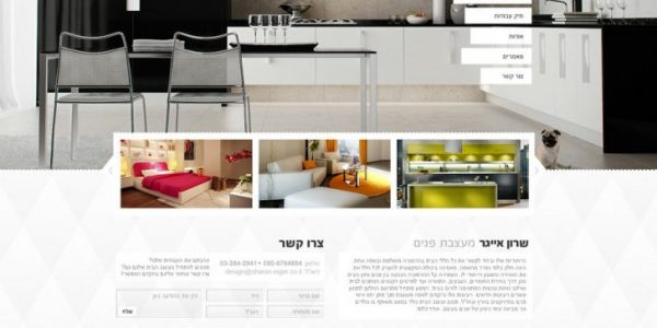 Excellent Home Design Website With Interior Design Sitestwlowjgr Photo Gallery For Photographers Home Design Sites