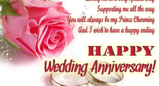 Amazing Wedding Anniversary Wishes To Friend With Wedding Anniversary Wishes Husband
