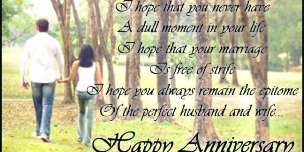 Amazing 1st Wedding Anniversary Quotes With Beautiful Quote To Say Happy Anniversary