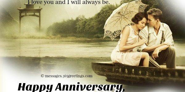Fresh Wedding Anniversary Message For Husband With Wedding Anniversary Messages For Husband