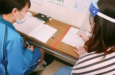 戸田 学習塾