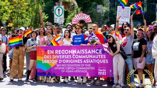 Marche de la Fierté 2019