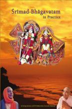 Srimad Bhagavatam in Practice