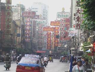 Bon Kon Khuang, Thailand