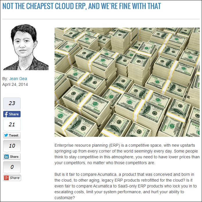 Acumatica Blog: NOT THE CHEAPEST CLOUD ERP, AND WE'RE FINE WITH THAT