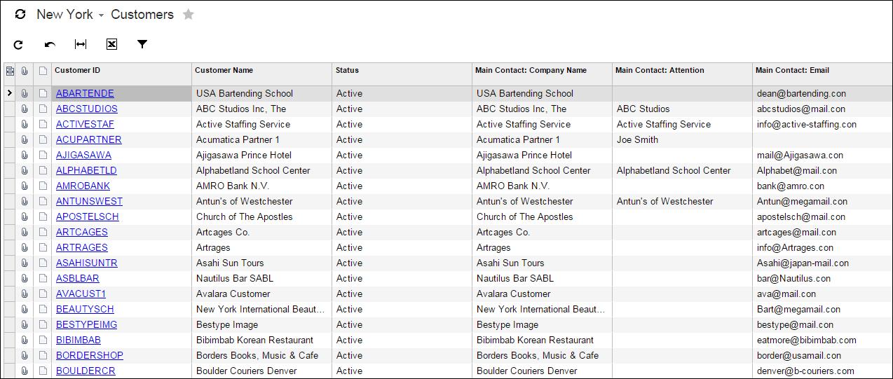 Acumatica Report Store: Customers Generic Inquiry