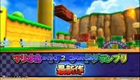Mario kart arcade gp dx in game demo