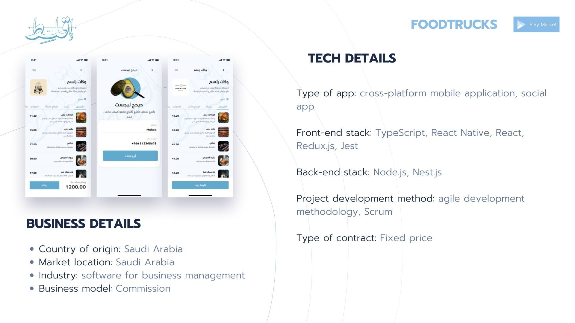 How to Create a Right-To-Left Delivery App: FoodTrucks Case Study