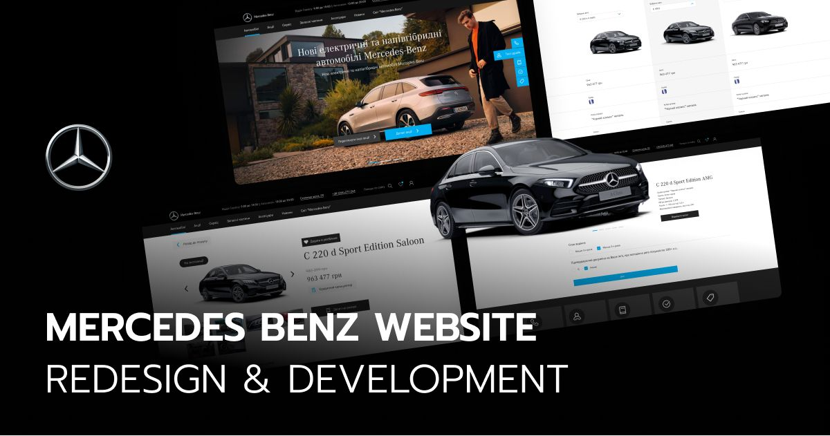 How to Create a Car Dealer Website: Learn from Our Experience with Mercedes.