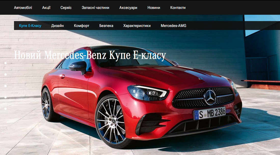 The right amount of photos and videos of the vehicle for car dealer website.