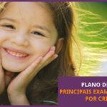 Plano de Saúde: Principais exames realizados por crianças