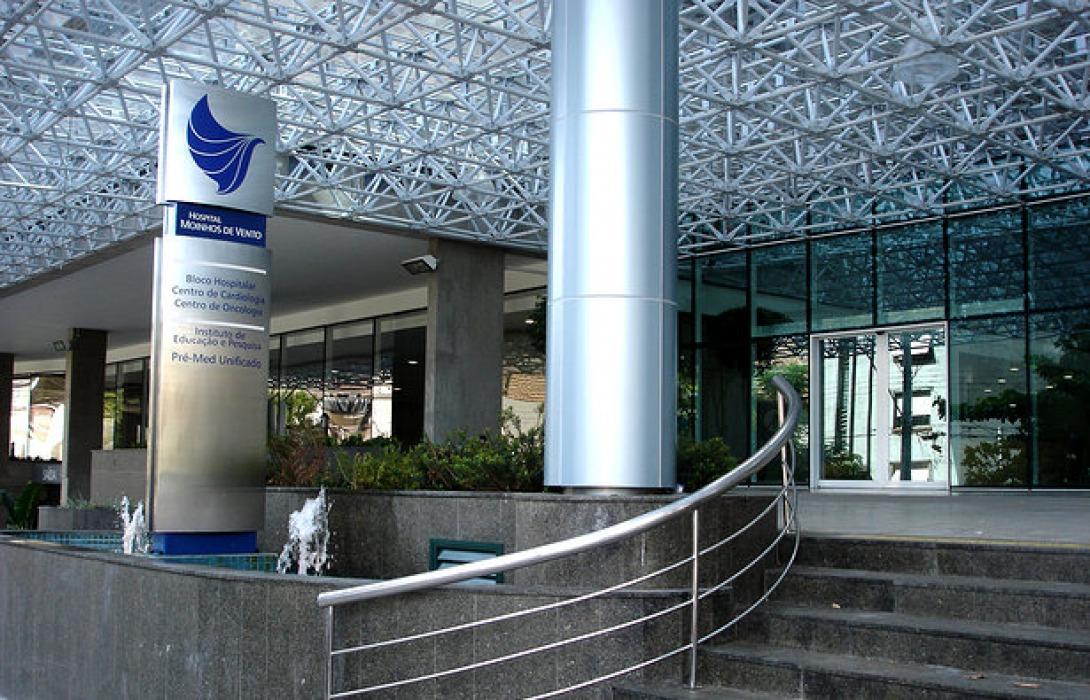 hospitais de excelência