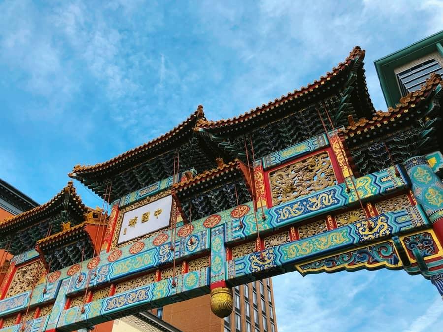 Chinatown, Washington dónde alojarse