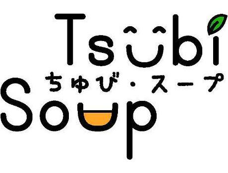 Tsubi Soup