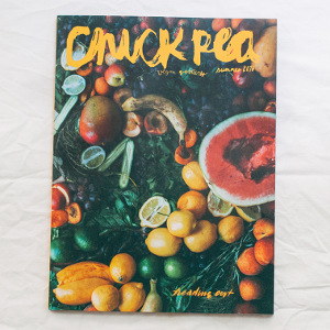 Chickpea Magazine Summer 2016 Print Issue