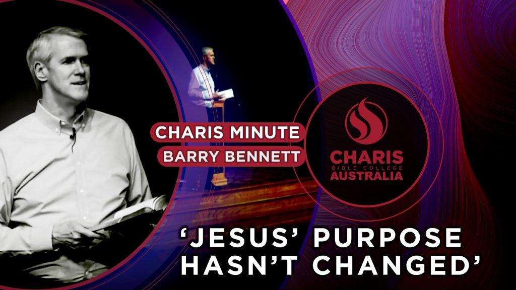Jesus' purpose hasn't changed