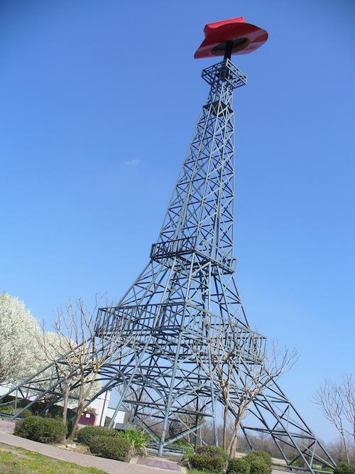Eiffel Tower replica in Paris, Texas. Credit Kevin/Flickr.