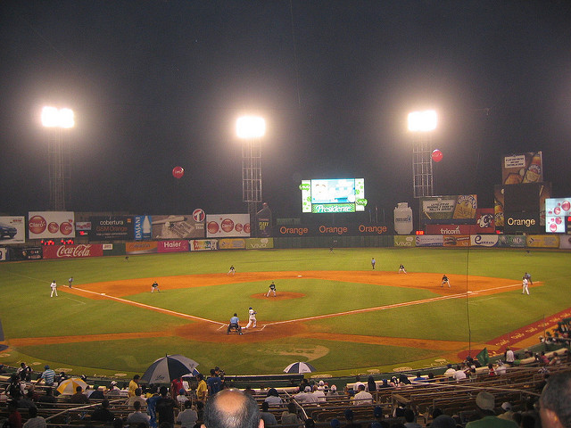The international baseball love stretches all the way to Santo Domingo. Here, the home team plays at Estadio Quisqueya Juan Marichal.