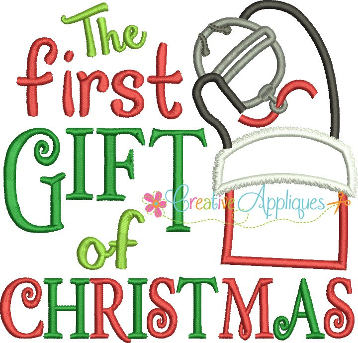 the first gift of christmas applique