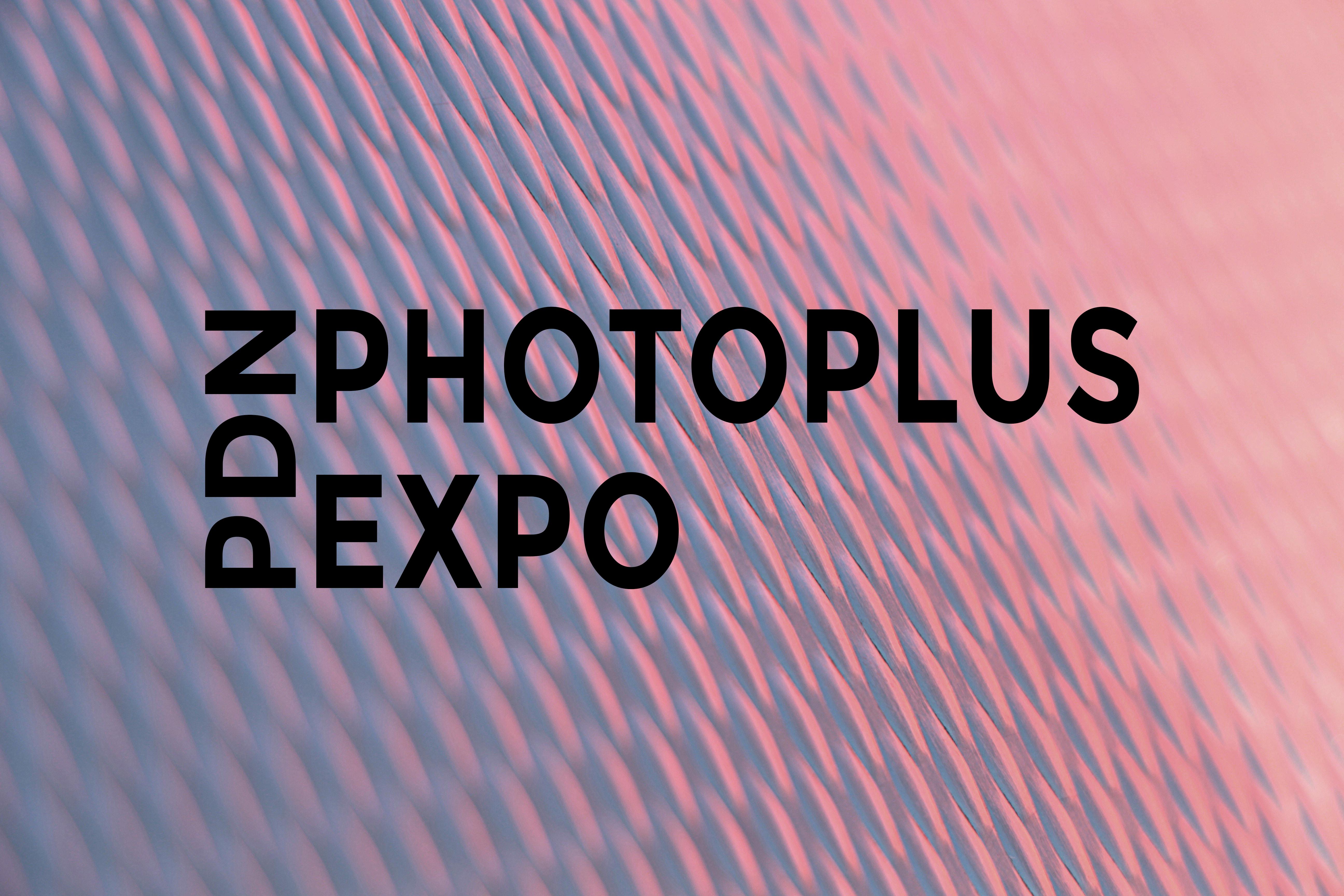 pdn-photoplusexpo-filtergrade