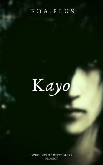 Kayo – 1