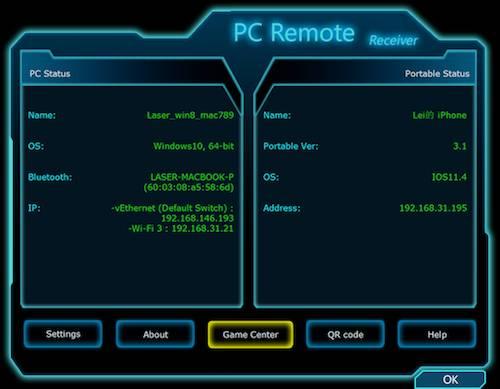PC Remote