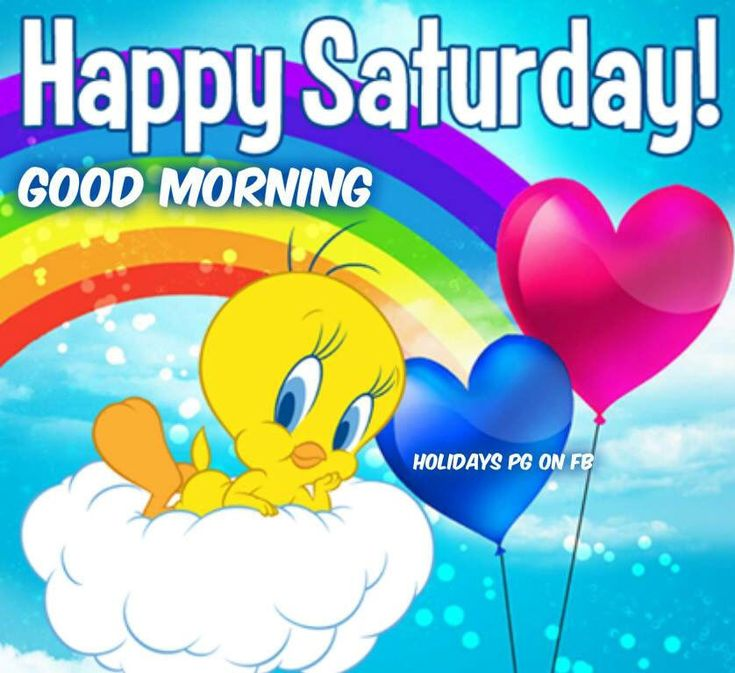 Sept. 14, 2019 – Good morning to a super Saturday and serene weekend