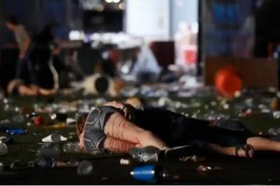 Peña Nieto condena atentado en concierto en Las Vegas