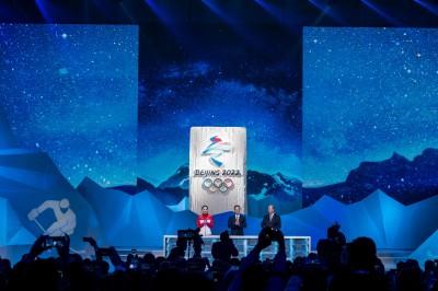 Pekín desvela el logo de los Juegos Olímpicos de Invierno de 2022