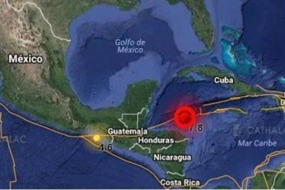Se registra sismo de 7.6 grados en Honduras