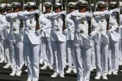 Abre la Universidad Naval  convocatoria de ingreso