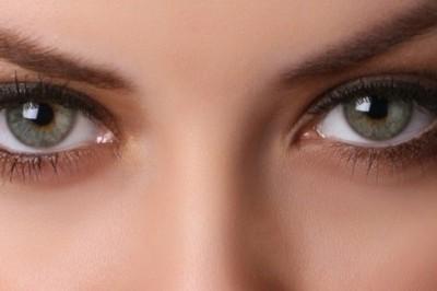 Mantén firme la mirada