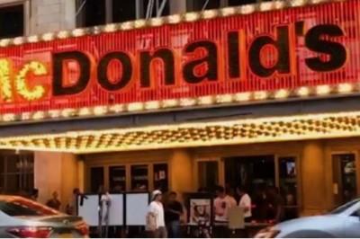 Buscarían abrir Torre Trump y McDonald's en Corea del Norte