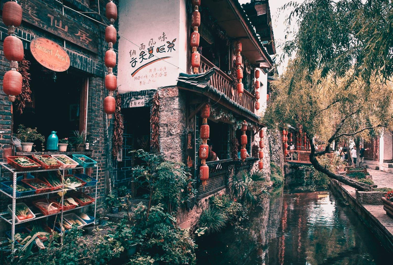 Edition 44: Lijiang, China