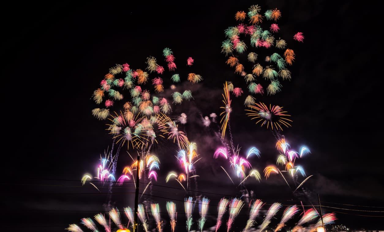 Kataki Fireworks Festival