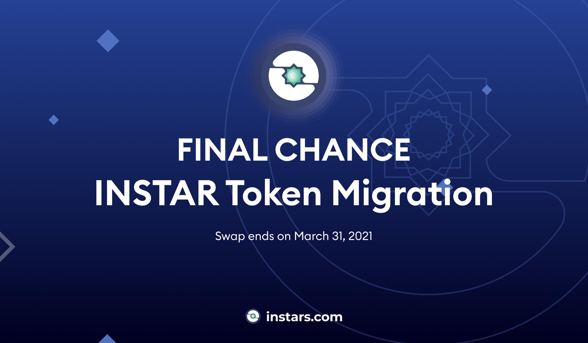 Official INSTAR ERC-20 Token Migration Instructions. Final Chance! 💫