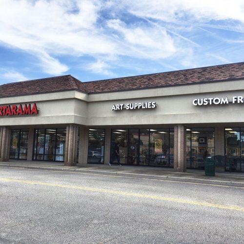 Exterior Picture of Jerry's Artarama Art Supply Store in Virginia Beach, VA