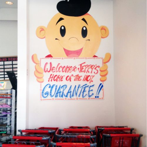 Mural on the Wall at Jerry's Artarama Art Supply Store in Miami, FL