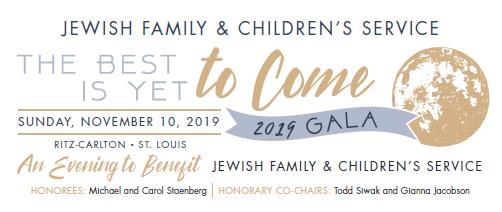 2019 Gala Header