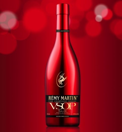 A New Hot Holiday Bottle for the Famous Rémy Martin VSOP