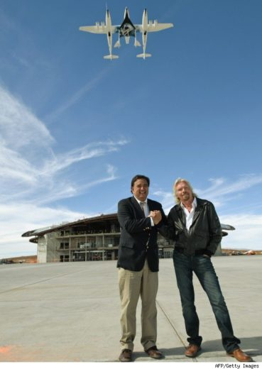 World's First Spaceport Dedicated in New Mexico