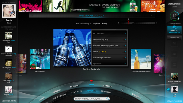 Virtuo, the Modern-Day Jukebox from Frog Design (2)
