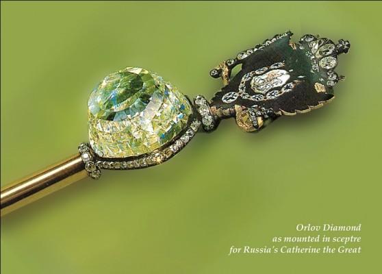 The Orlov Diamond