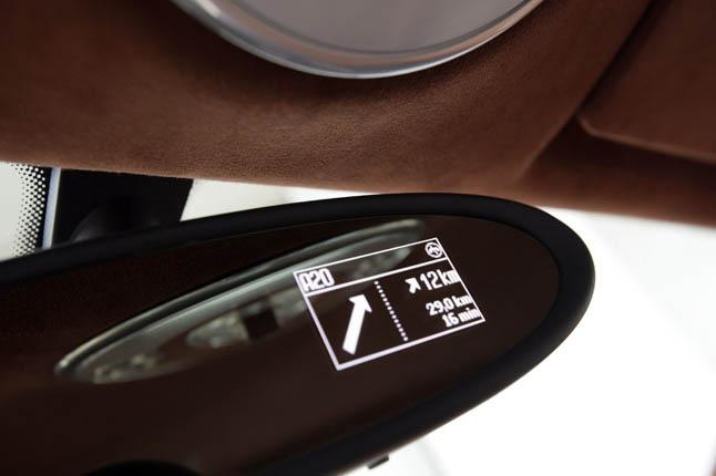 Bugatti Veyron 16.4 (43)