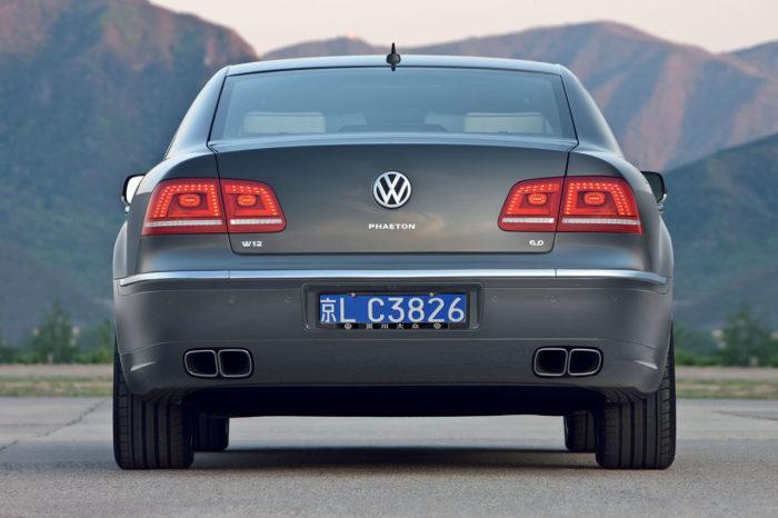 2011 Volkswagen Phaeton Photos (11)
