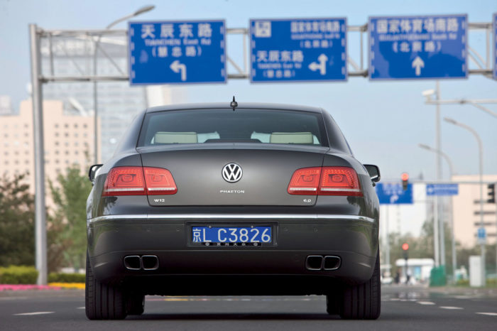 2011 Volkswagen Phaeton Photos (10)