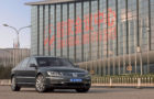 2011 Volkswagen Phaeton Photos (21)