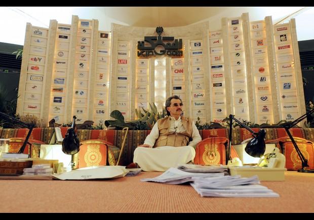 Prince Alwaleed bin-Talal (1)