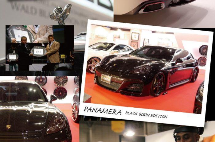 New Porsche Panamera by Wald International (1)