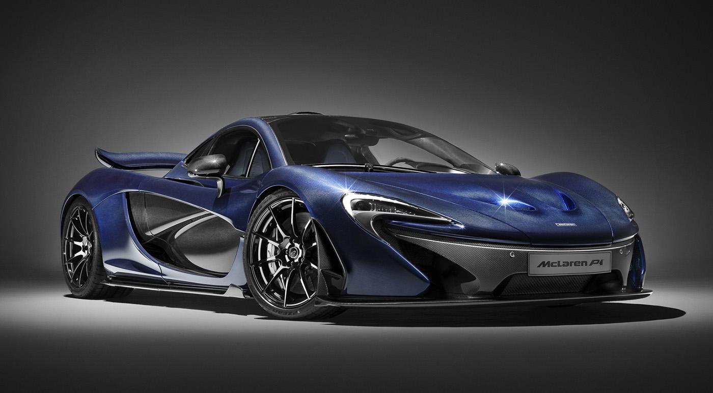 McLaren Carbon Fiber P1 Hypercar Tribute 1